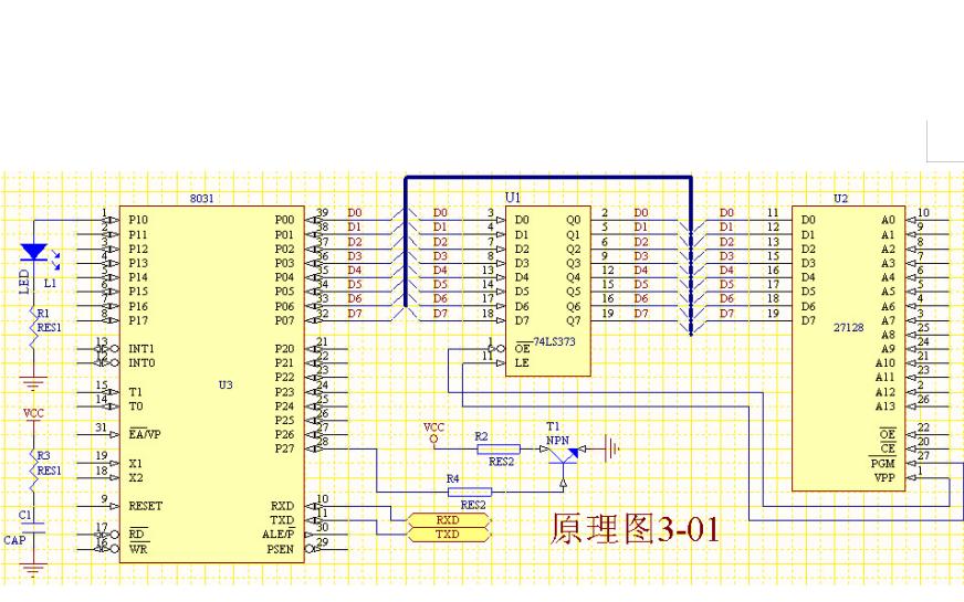 ProtelDXP进行原理图设计的基本操作指引资料免费下载