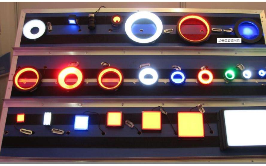 机器视觉紫外光源的原理及其应用的详细资料说明