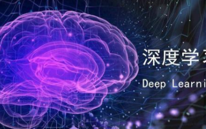 深度学习和嵌入式视觉将成为热门话题