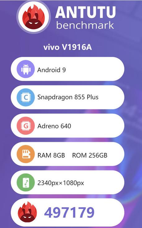 iQOO Pro 5G版搭载骁龙855 Plus移动平台安兔兔跑分接近50万分