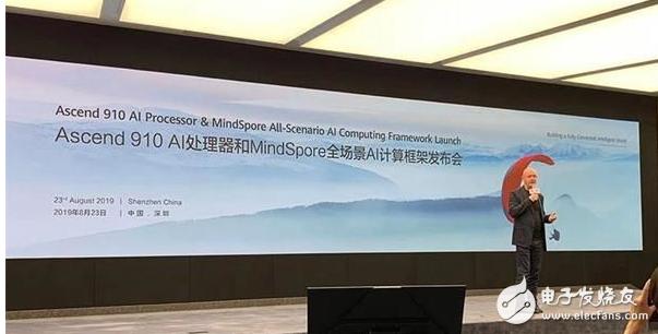 华为发布的AI计算框架可保护用户隐私