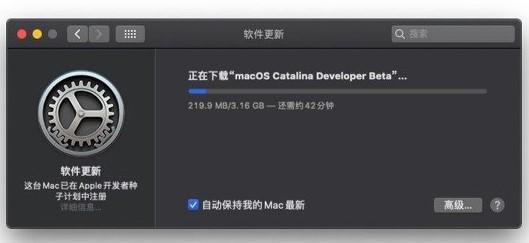 苹果推出macOS Catalina开发者预览版,正式版计划在秋季推出