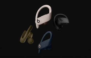 全新Powerbeats Pro四款配色有望下周铺货,后期将全球进行推行
