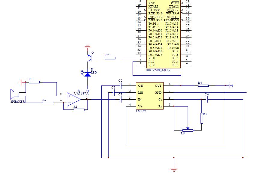 如何使用单片机进行室内红外超声波定位和电机的跟踪调速控制的设计