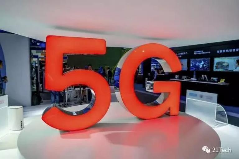 华为首款5G手机Mate20X(5G)上市,最好用的竟是秒杀抢券