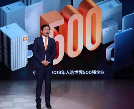 小米第二款5G手机即将准备在国内首发