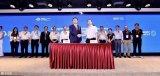 一汽奔腾与世界物联网大会签订了战略合作协议
