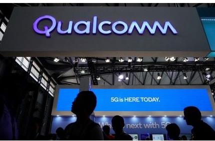 高通宣布与LG电子签署了一项新的5年期专利授权协议