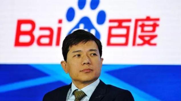 中国互联网企业市值/估值榜第8名的百度,未来会跌出前10吗?
