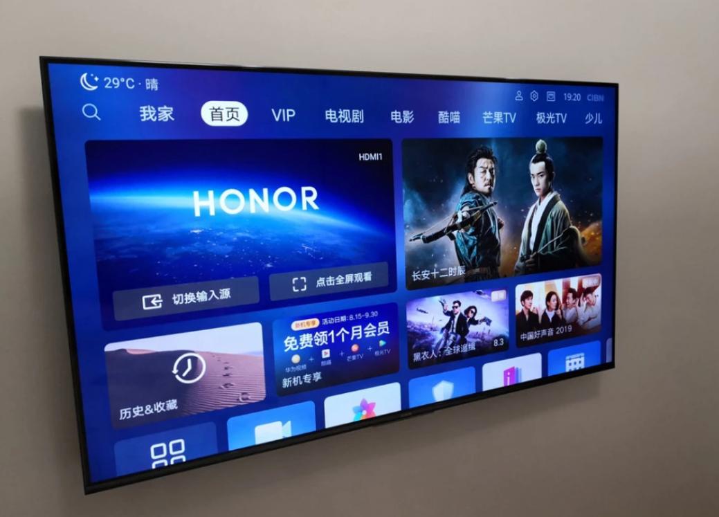 屏首批购入荣耀智慧的消费者是否对华为首款电视感到满意呢?