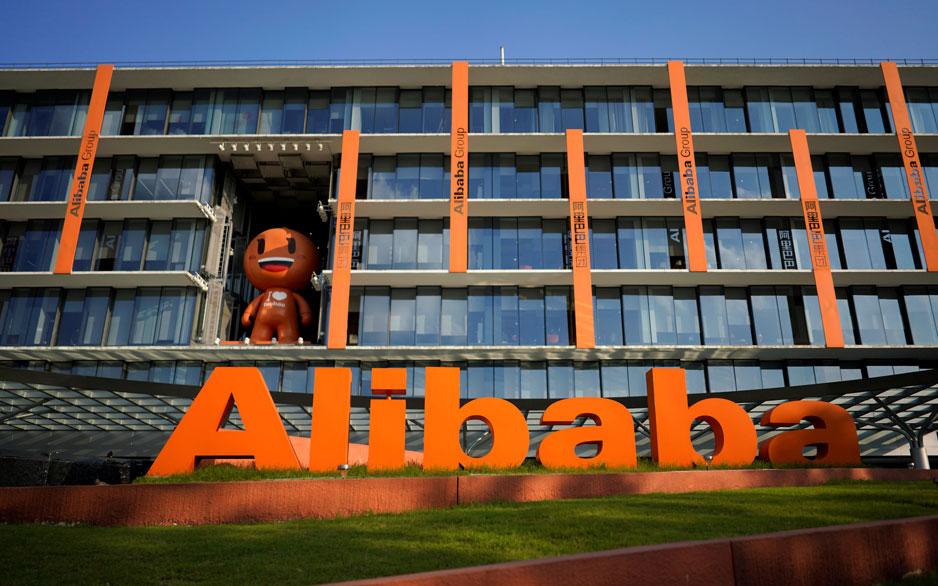 阿里巴巴2Q 2019總營收1149億 云業務收入獲得持續飆升