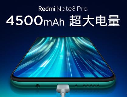 红米Note 8 Pro搭载了联发科G90T芯片4500mAh电池和液冷散热系统