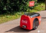 可口可乐用自动驾驶机器人配送饮料