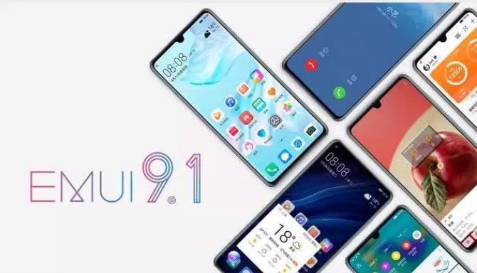 华为开放了8款老机型的EMUI9.1升级系统,你的手机有没有份吗?