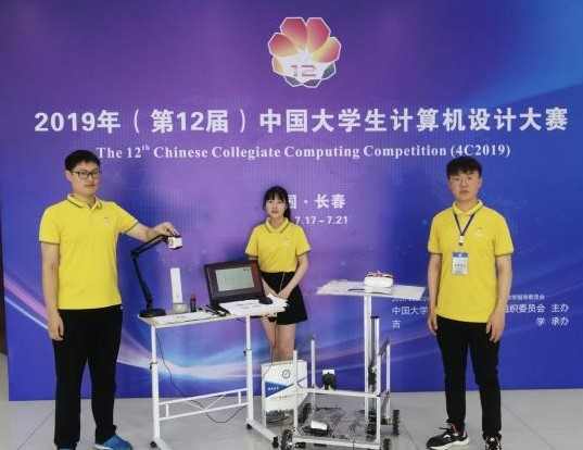 华东师大本科生研发集合AI技术的书法教学智能系统