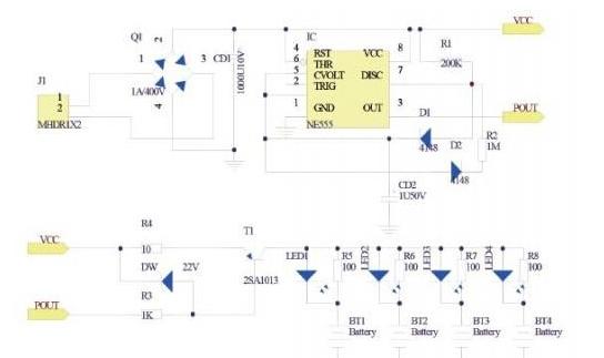 充电器电路PCB的设计是什么样子的