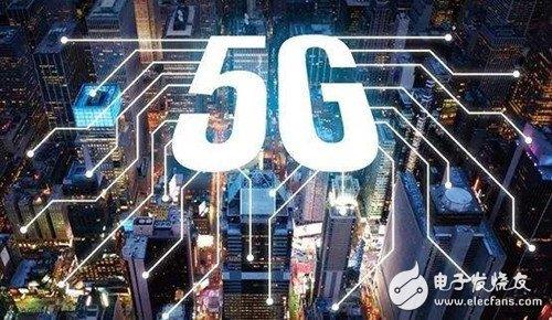广电5G如何建设,正在探索混改试点