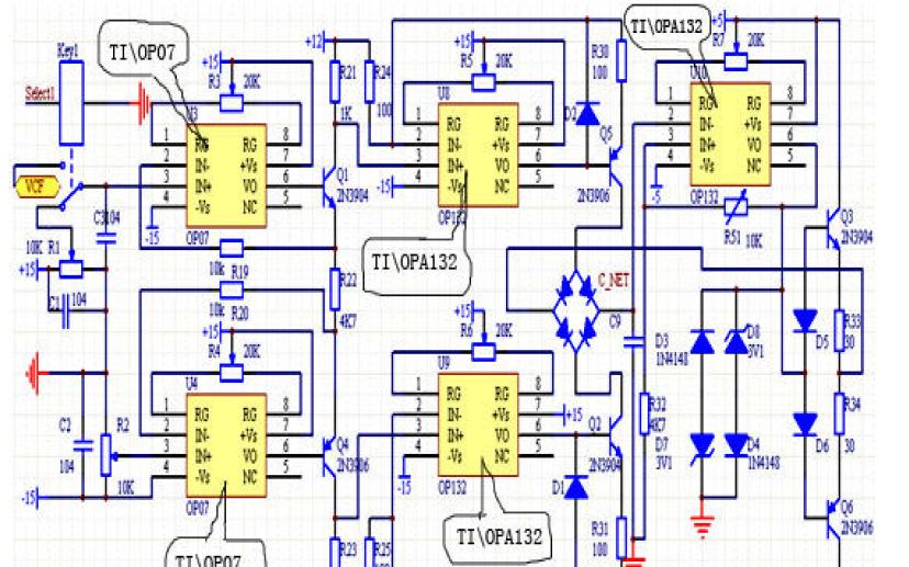 如何设计波形发生器详细设计论文免费下载