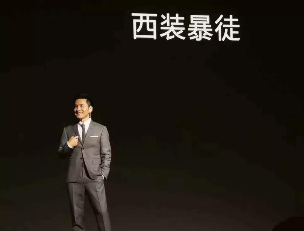 一加7T Pro将定位5G的手机市场,10月份发布,无奈价格太能打了!