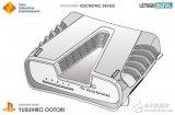 """索尼下一代主机外观专利曝光 机身中间的""""大V领""""..."""