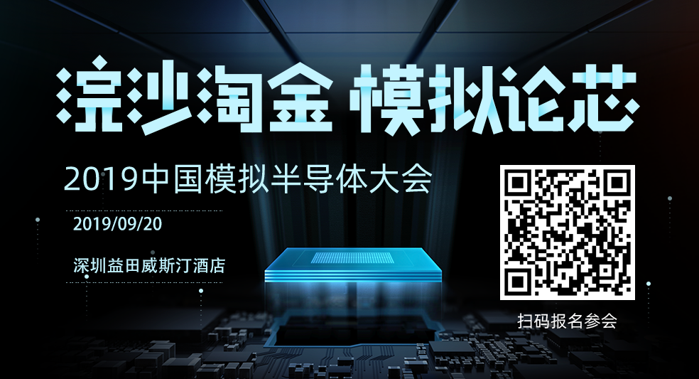 中国VC机构芯片产业投资特征分析