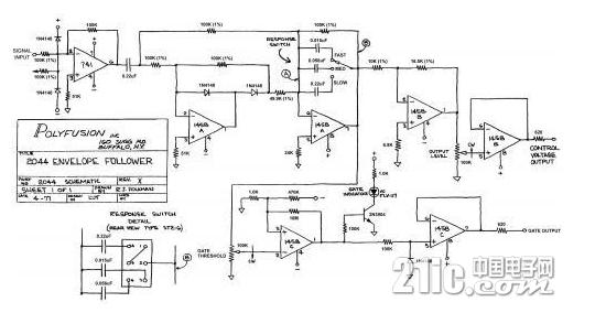电路设计技巧你知道哪一些