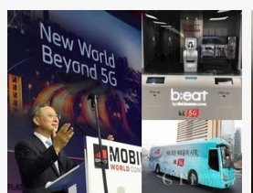 KT正式推出了搭载精密检测和分析移动网络品质的5G品质检测车