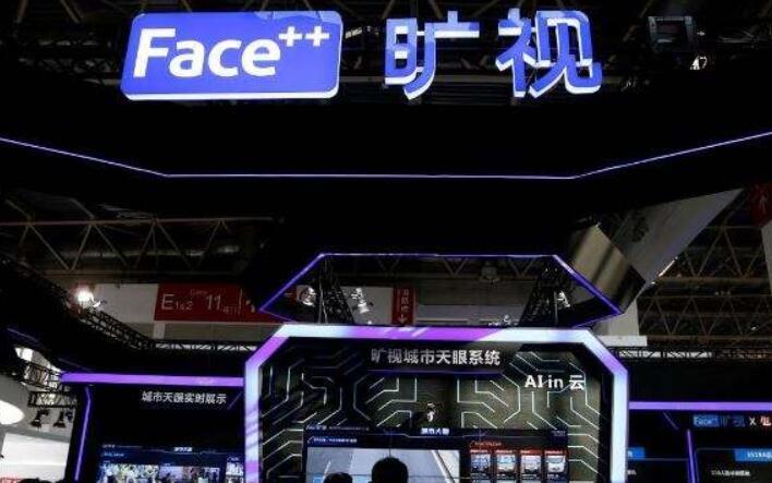 估值40亿美金的旷视科技申请IPO AI独角兽上市潮到来