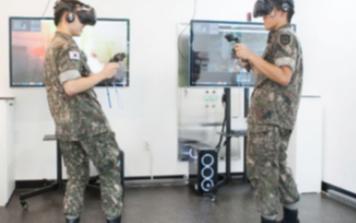 韩国军方正在试验通过VR游戏来为士兵减压