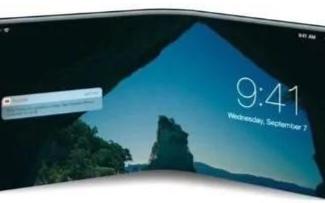 苹果iPhone新机曝光可折叠且支持悬浮触控