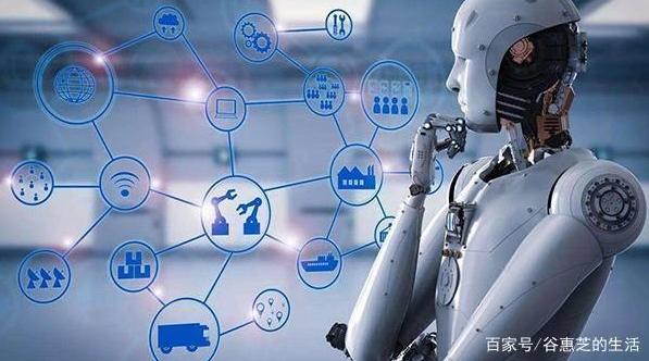 科技部印发了《国家新一代人工智能开放创新平台建设...