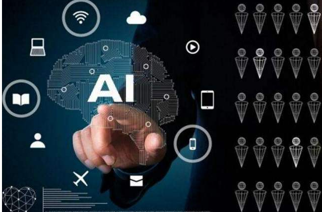 ?#19981;?#30465;努力把人工智能产业培育发展壮大成为全省重要...