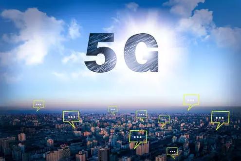 美高通宣布使用5G必须交专利费,至少要将近3000亿