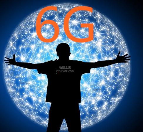 6G什么时候推出6G会比5G快吗
