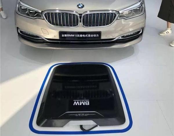 对于无线充电技术新能源汽车真的需要吗