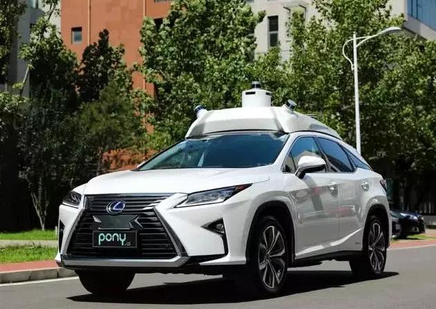 小马智行和丰田正式宣布展开自动驾驶合作