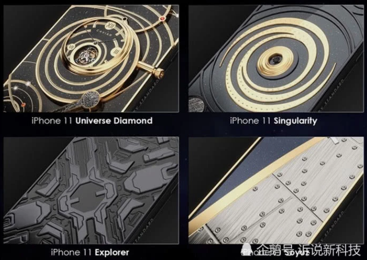 用陨石碎片和月球碎片打造的这款iPhone11奢...