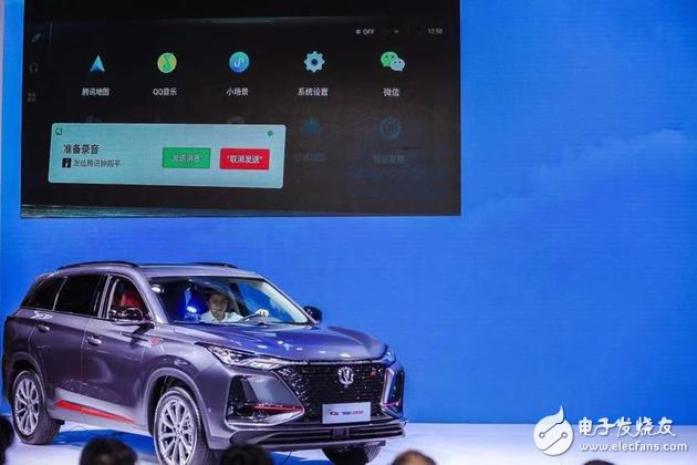 騰訊與長安汽車首次展示微信車載版