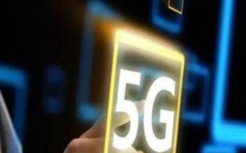5G全面普及后WiFi會被淘汰嗎