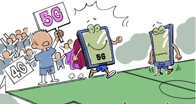 """在5G推广应用之际,4G真的""""知难而退""""吗?"""