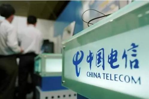中国电信4G用户达到2.66亿户 渗透率达到82%,DOU达到7.3GB