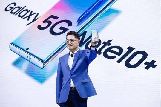 国内三家运营商正式开售5G手机,并公布了5G的相关资费政策