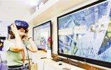 """重庆5G应用示范""""多点开花"""",得益于5G网络建设..."""