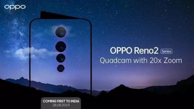 OPPO Reno2将会是国内首批搭载骁龙730G的智能手机