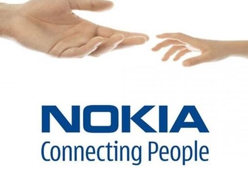 诺基亚正在制造一款旗舰级的5G智能手机并将于明年发布