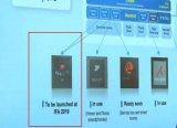 华为芯片密集发布并将全球首发集成5G基带芯片