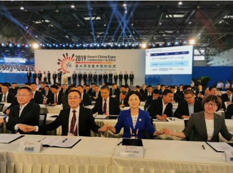 重庆将成为国家工业互联网战略布局的西部核心区域