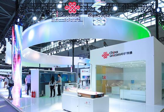中国联通将联合各大合作伙伴打造出全新的5G产业生态场景