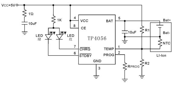TP4056单节锂离子电池恒流充电器芯片的数据手册免费下载