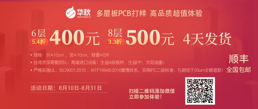 900-380 -PCB  加微信二維碼.png